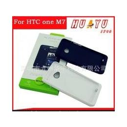 HTC ONE M7背夹移动<em>电池</em> HTC系列<em>手机充电器</em> 手机背夹<em>电池</em>