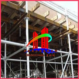 陕西建筑标杆剪力墙模板支撑配图定制标准结构部件