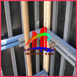 四川施工专用剪力墙模板支撑组件拼接组合式洞口杠方钢结构