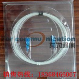 宁波共为 TAC隐形光缆 隐形光纤 FTTH隐形皮缆