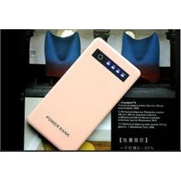 铝<em>壳</em><em>手机充电器</em>,移动电源,手机应急充电器,手机移动电源