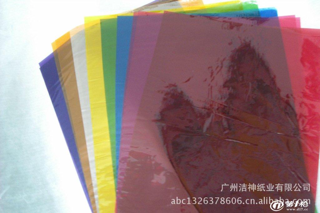彩色 白色 玻璃纸 工艺礼品 包装纸