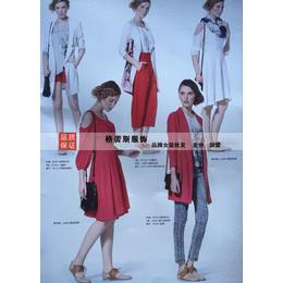 素言女装 品牌折扣服装 时尚田园风 格蕾斯一折供货