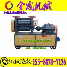 低价销售全成牌 qc12 废旧钢筋调直机 调直切断一体机