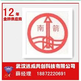 钛酸四乙酯厂家自产 种类齐全 上海山东 南箭牌