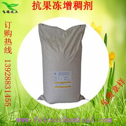 供应抗果冻增稠剂FR2001 适合做低成本抗果冻香波浴液
