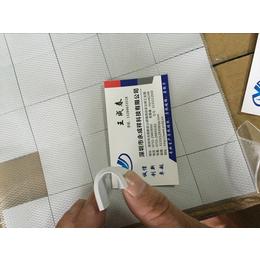 供应厂家直销国内导热系数好一点的导热硅胶片