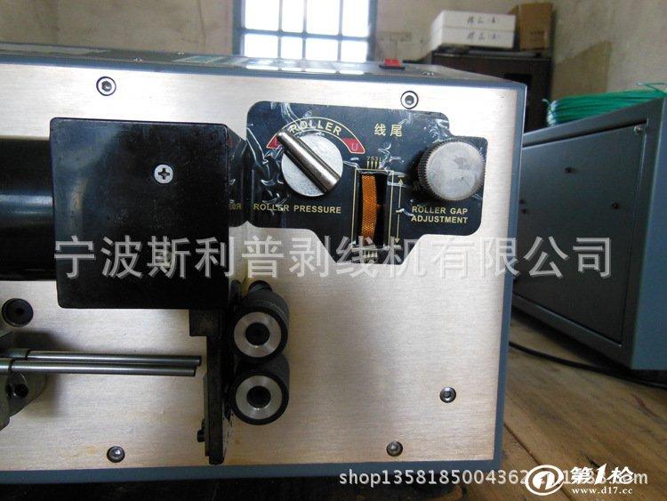 斯利普 slp-a3全自动电脑剥线机(改进型)电脑剥线机