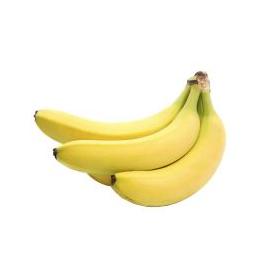 新鲜水果香蕉批发价格
