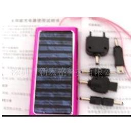 足量<em>太阳能</em><em>手机充电器</em>/MP3/MP4<em>等</em>数码产品充电 1350毫安
