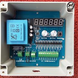 数显脉冲控制仪 布袋除尘器控制仪 防尘防水脉冲喷吹控制器