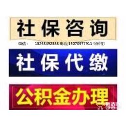 吉安劳务派遣公司萍乡劳务派遣公司宜春劳务派遣公司