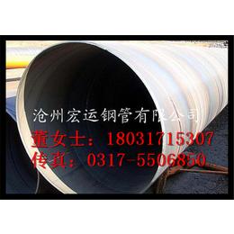 厂家直销河北沧州3220螺旋钢管 Q235b 5037标准