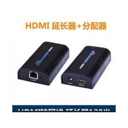 供应 HDMI传输器 网线传输100米 一发射N个同步接收