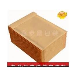 黄色牛皮纸气泡信封150x180mm