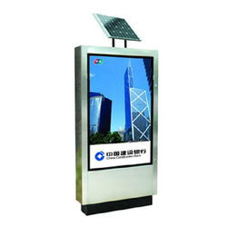 供应全国太阳能广告灯箱宿迁厂家太阳能宣传栏灯箱