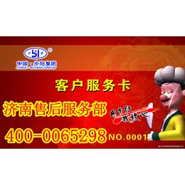 步阳防盗门济南总经销400-0065298
