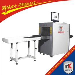 供应X光机 安检机 行李安检机厂家 中山科鸿电子
