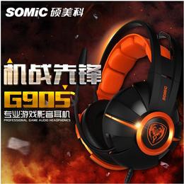 硕美科 G905头戴式游戏语音耳机 电脑音乐线控台式电竞耳麦