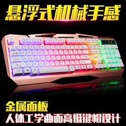 凯迪威VR30彩虹游戏键盘背光有线键盘