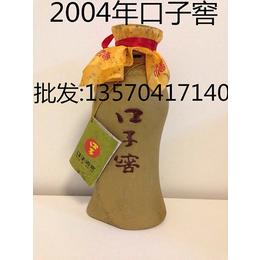 供应直销2004年口子窖安徽口子窖酒