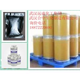 湖北自产L扁桃酸CAS号17199-29-0 有机合成