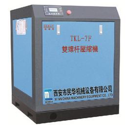 供应山西55千瓦空压机保养空压机油