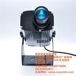 阜新投影灯,防水投影灯,伟实科技