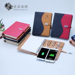 U盘移动电源笔记本的强大功能 商务充电宝记事本