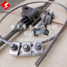 OPGW直线线夹预绞丝悬垂金具优质铝合金丝OPGW光缆金具