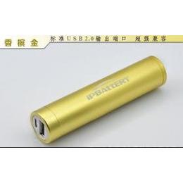 手机移动充电宝 ip001大量库存 下单即可发货