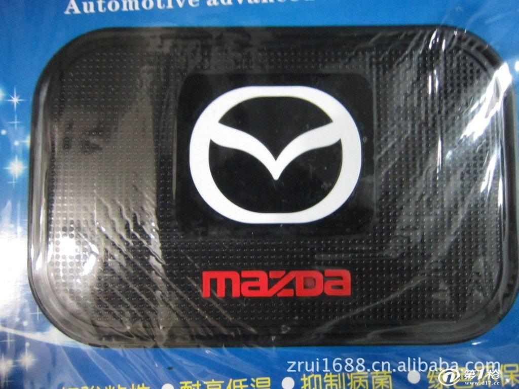 汽车防滑垫 带车标 大众起亚本田丰田雪佛兰 别克车型全图片