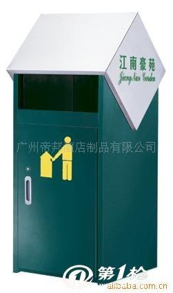 供应gpx-40钢板烤漆户外分类环保果皮箱 垃圾桶 烟灰盅