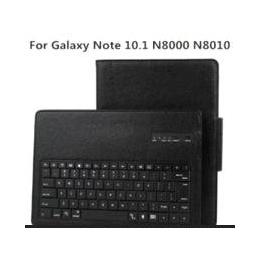 三星平板Note 10.1寸 N8000 N8010无线蓝牙键盘皮套 可拆卸保护套