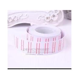 单排打码纸 标签纸 打价纸不干胶标签 标价签办公用品耗材[A81