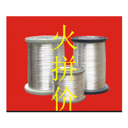 优质厂家供应0.6mm镀锡铜线、镀锡铜丝、锡水铜线