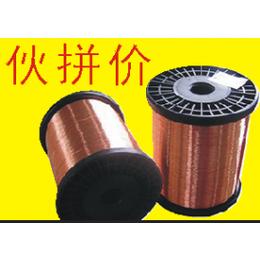 厂家供应优质0.5mm镀锡铜线、镀锡铜丝、锡水铜线