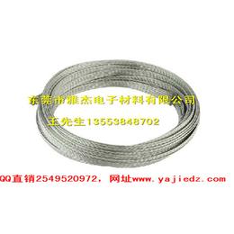 镀锡铜编织带 电力设备铜线软连接