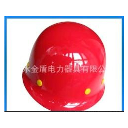 盔式安全帽 进口玻璃钢安全帽 防护帽