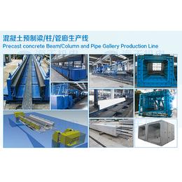 海天机电科技建筑工业化模具生产线成型快效率高省人工质量好