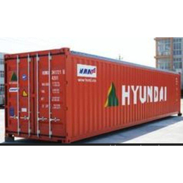 second-hand container offer for sale and rent out