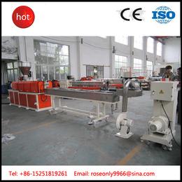 南京广塑GS-50 厂家直销高产量 双螺杆PP塑料造粒机