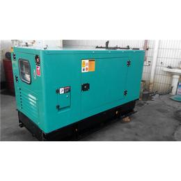国产新款二手16kw静音型柴油发电机组