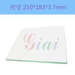 供应激埃特 定制3d打印玻璃板玻璃热床平台diy