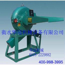 供应锤片式粉碎机的生产商