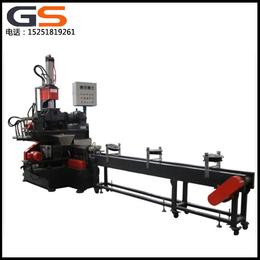 南京广塑GS-35厂家直销高产量双螺杆实验室小型造粒机qy8千亿国际