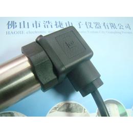 高温真空管检测压力传感器外泄气体压力传感器