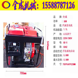 价格超低全成汽油发电机220v发电机15588787126