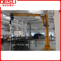 热销精品1000kg电动悬臂吊定柱式立柱式旋臂吊悬臂式起重机