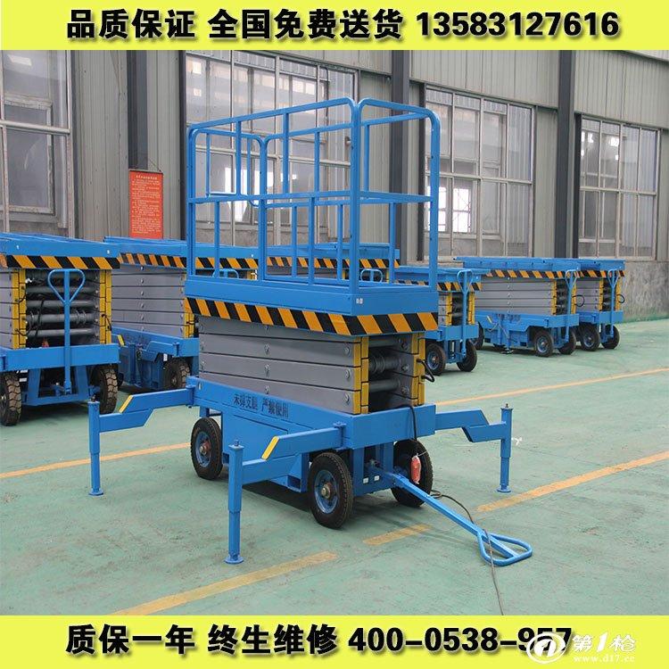 搬运车/搬运设备 升降机图片